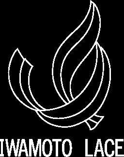 岩本レース株式会社